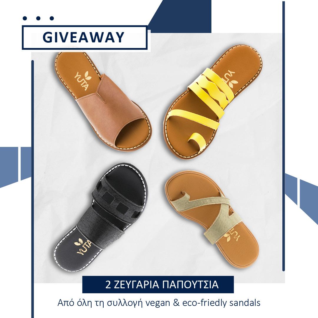 give away - διαγωνισμός yuta shoes - Λίγες μέρες πριν υποδεχτούμε επίσημα το καλοκαίρι ξεκινάμε την εβδομάδα με διαγωνισμό. Δύο τυχερές θα κερδίσουν από ένα ζευγάρι σανδάλια της επιλογής τους από όλη τη συλλογή vegan & eco-friedly sandals Συμπλήρωσε τη φόρμα συμμετοχής και μπες στην κλήρωση