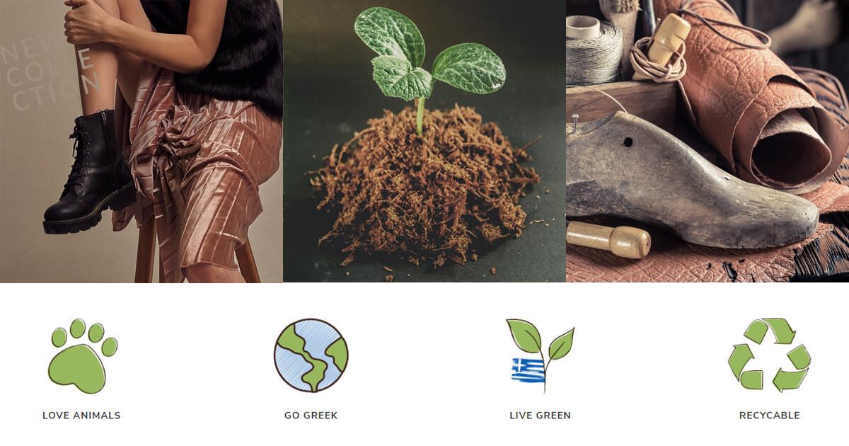 ΄χειροποίητα οικολογικά & vegan παπουτσια