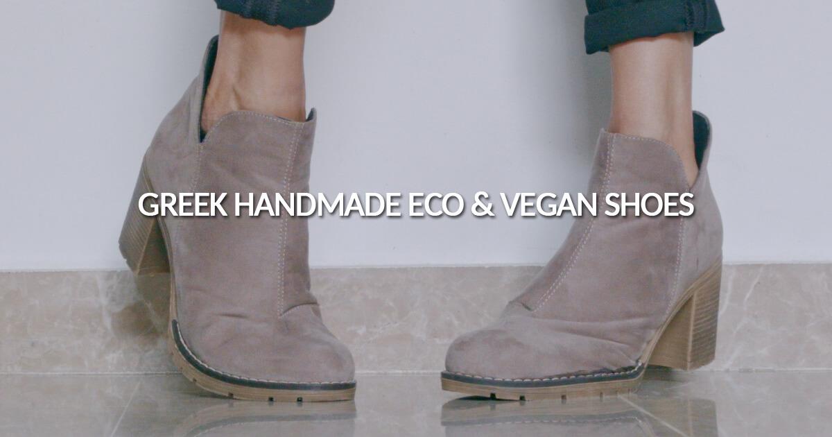 eco-friendly & vegan παπούτσια